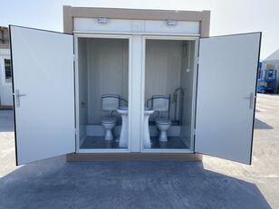 new Karmod Сантехнический  sanitary container